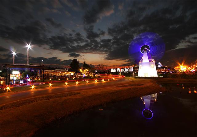 The Wind Mill Chiangmai เดอะวินด์มิลล์ เชียงใหม่